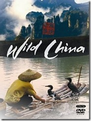 wildchina